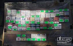 Криворожские полицейские изъяли у нарушителей более 1000 пачек сигарет