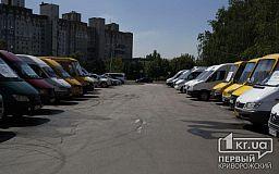 Через 10 дней в Кривом Роге планируют завершить конкурс перевозчиков, - заявление