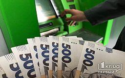 Криворожанина, который делал покупки с чужой банковской карты, приговорили к общественным работам