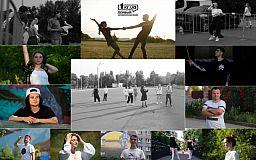 Танцювати можуть всі: криворіжці з інвалідністю, синдромом Дауна та аутизмом знялись у соціальному відео