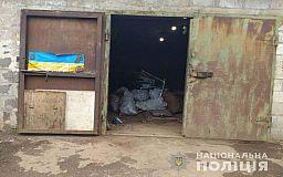В гаражном кооперативе криворожские полицейские изъяли полтонны металлолома