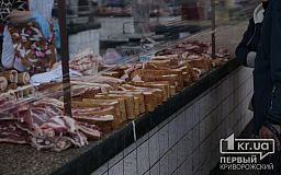 Криворожанка заплатит 17 тысяч гривен штрафа за торговлю едой без маски и перчаток