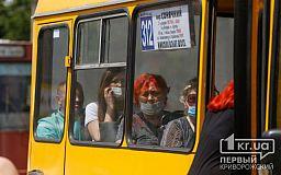 Криворожане носят маски только в транспорте и магазинах, - результат опроса