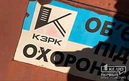 За работу во вредных условиях КЖРК выплатит криворожанке 60 тысяч гривен ущерба