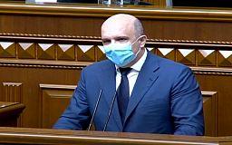 В Украине назначили Министра защиты окружающей среды и природных ресурсов