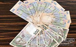 В Кривом Роге за растрату 400 тысяч гривен, предназначенных для ремонта ДЮСШ, судят чиновников