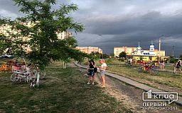Погода в Кривом Роге 20 июня