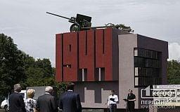В Кривом Роге после реконструкции открыли памятник защитникам плотины КРЭС