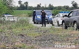 В Кривом Роге задержаны мужчины, которые похитили человека