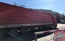 В Кривом Роге ограничили движение грузовых автомобилей