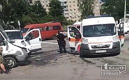 В Кривом Роге в ДТП попали маршрутка и микроавтобус, пострадала женщина