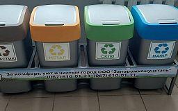 880 тысяч гривен выделили из бюджета Кривого Рога на закупку 220 блоков для сбора отходов