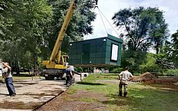 В двух парках Кривого Рога устанавливают модульные туалеты