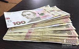 Когда в Украине повысят прожиточный минимум