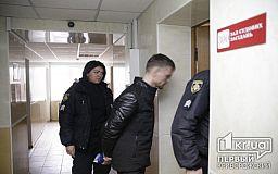 Суд проверит алиби криворожанина, обвиняемого в убийствах и изнасилованиях нескольких девушек