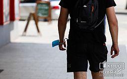 За прогулку в сквере без маски криворожанин заплатит 17 тысяч гривен штрафа