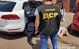 За вымогательство 160 тысяч долларов в Кривом Роге задержаны члены ОПГ