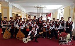 Криворожский оркестр народных инструментов получил гран-при Всеукраинского конкурса искусств