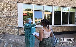 Свежие маски, дезинфекторы и измерение температуры - в Кривом Роге стартовало ВНО