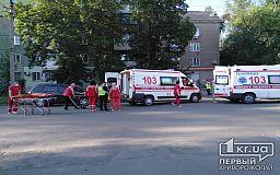 В результате ДТП в Кривом Роге пострадали ребёнок и мужчина