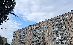 Тысячи криворожан нуждаются в улучшении условий жизни - статистика квартирного учета 2020