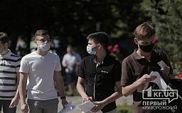 Больше тысячи зарегистрированных участников ВНО в Кривом Роге не пришли на тестирование