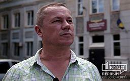 Действия доктора привели к гибели моего сына, - криворожанин подаст иск в Европейский суд