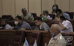 Как криворожские депутаты и чиновники соблюдают карантинные меры