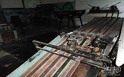 Депутаты опять обсуждали несостоявшуюся ликвидацию КП «Криворожская типография»