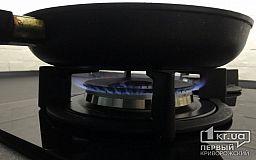 Более 14 тысяч криворожан останутся без газа (адреса)