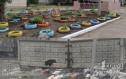Цветы вместо мусора: криворожане своими силами благоустроили мусорную площадку