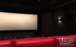 Два криворожских кинотеатра уже открыли бронь билетов на сеансы