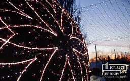 Чиновники в Кривом Роге заранее побеспокоятся о новогодних украшениях для центральной елки