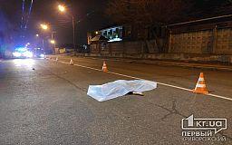 ДТП в Кривом Роге: пешеход погиб под колесами Mercedes (ФОТО 18+)