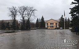 Погода в Кривом Роге 4 февраля и гороскоп для горожан