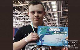 Криворожанин с синдромом Дауна занял первое место на Всеукраинских соревнованиях по танцам