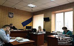 Криворожане судятся с представителями ОСМД-монополиста