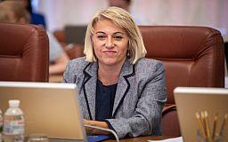 Міністерка розвитку громад та територій України Альона Бабак залишила посаду