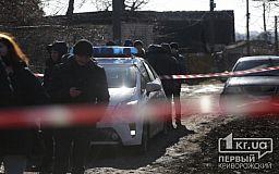 В Кривом Роге возле ПНД обнаружили труп мужчины