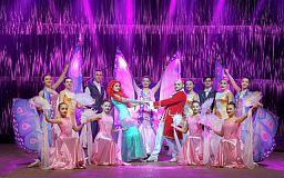 Новый подарок для ингульчан: в феврале на сцене киноконцертного комплекса начинается театральный сезон