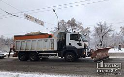 Криворожские коммунальщики готовы к обильным снегопадам и круглосуточной работе