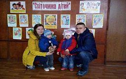 В Кривом Роге супруги усыновили двоих детей