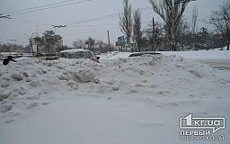 Во сколько в Кривом Роге ожидается сильный снегопад