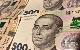 Всем по 500 гривен: в Кривом Роге начали прием заявлений на компенсацию оплаты коммуналки