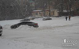 Куда звонить, если попали в ЧП из-за непогоды на дороге в Днепропетровской области