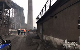 В промышленной сфере и образовании работают большинство жителей Днепропетровской области