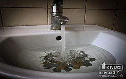 В Кривом Роге подорожала вода - новые тарифы