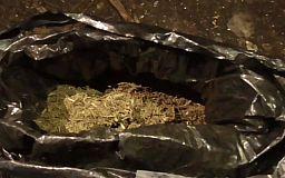 У криворожанина нашли пакет с «марьиванной»