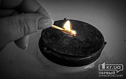 В Україні об'єднають дві платіжки за газ  — Кабмін