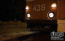 ТОП-7 фактов о криворожском предприятии «Скоростной трамвай»